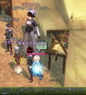 mabinogi_2011_12_07_020.jpg