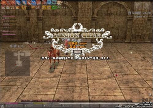 mabinogi_2011_12_07_021.jpg