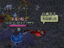 mabinogi_2011_12_07_022.jpg