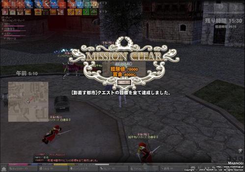 mabinogi_2011_12_07_023.jpg
