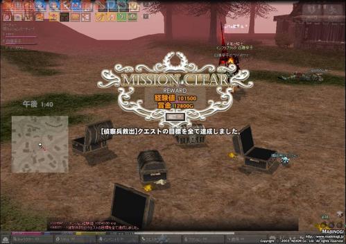 mabinogi_2011_12_07_028.jpg