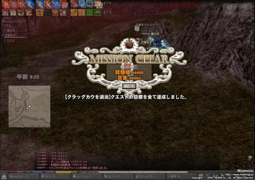 mabinogi_2011_12_07_032.jpg