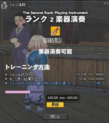mabinogi_2011_12_08_007.jpg