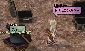 mabinogi_2011_12_09_003.jpg