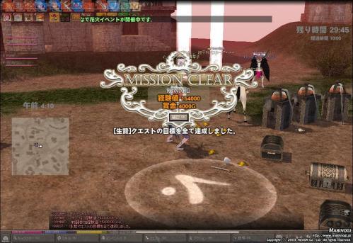 mabinogi_2011_12_10_004.jpg