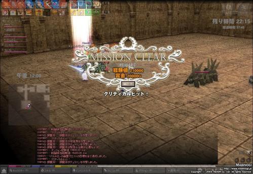 mabinogi_2011_12_10_008.jpg