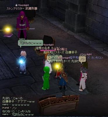 mabinogi_2011_12_10_017.jpg