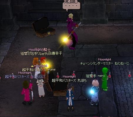 mabinogi_2011_12_10_020.jpg