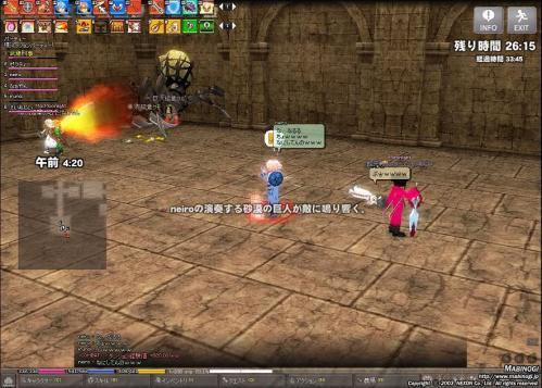 mabinogi_2011_12_11_007.jpg