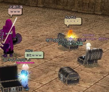 mabinogi_2011_12_11_016.jpg
