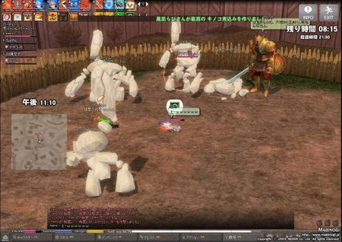 mabinogi_2011_12_11_031.jpg