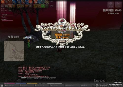 mabinogi_2011_12_11_035.jpg