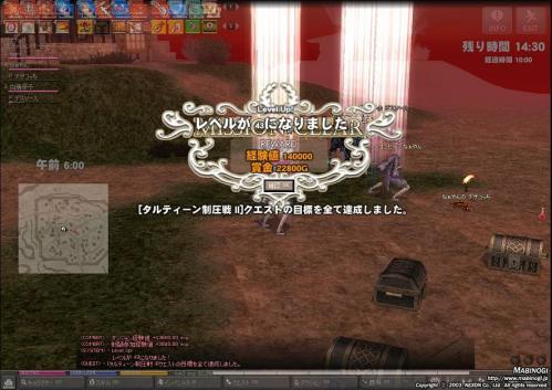 mabinogi_2011_12_11_036.jpg