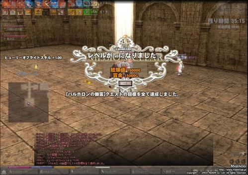 mabinogi_2011_12_12_001.jpg