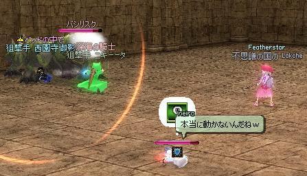 mabinogi_2011_12_12_002.jpg