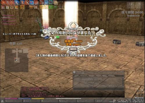 mabinogi_2011_12_12_003.jpg