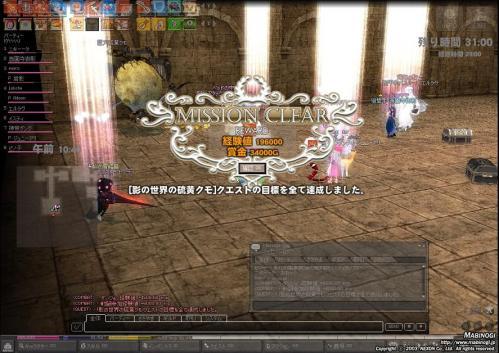 mabinogi_2011_12_12_004.jpg