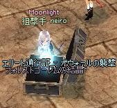 mabinogi_2011_12_12_005.jpg