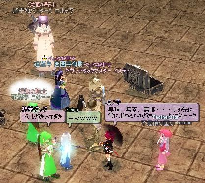 mabinogi_2011_12_12_006.jpg