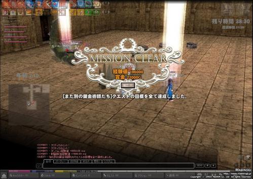 mabinogi_2011_12_12_011.jpg