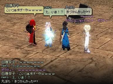 mabinogi_2011_12_12_013.jpg