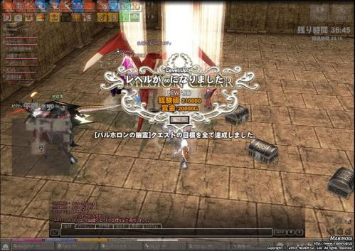 mabinogi_2011_12_12_015.jpg