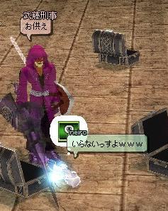 mabinogi_2011_12_12_018.jpg