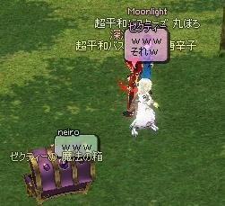 mabinogi_2011_12_13_003.jpg