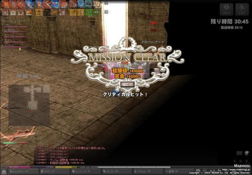 mabinogi_2011_12_13_004.jpg