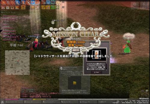 mabinogi_2011_12_13_005.jpg