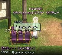 mabinogi_2011_12_13_009.jpg