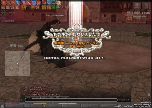 mabinogi_2011_12_13_010.jpg