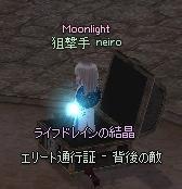 mabinogi_2011_12_16_002.jpg