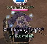 mabinogi_2011_12_16_003.jpg