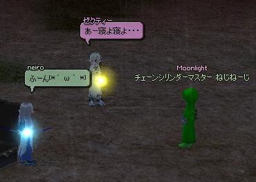 mabinogi_2011_12_16_025.jpg