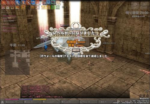 mabinogi_2011_12_18_002.jpg