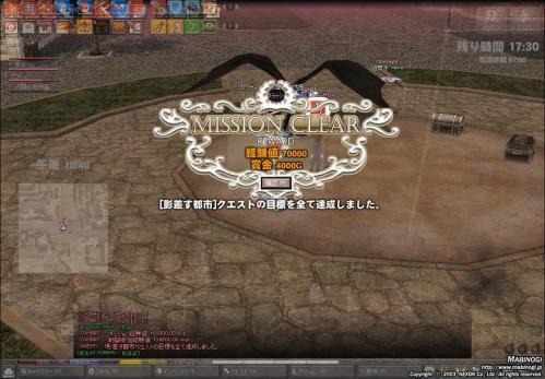 mabinogi_2011_12_18_003.jpg