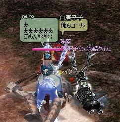 mabinogi_2011_12_18_016.jpg