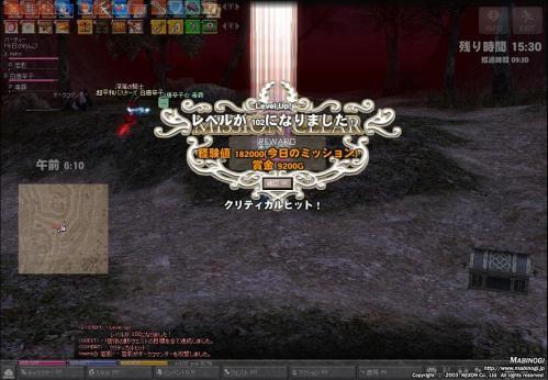 mabinogi_2011_12_18_017.jpg