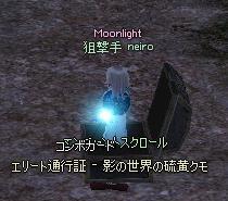 mabinogi_2011_12_18_018.jpg