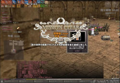 mabinogi_2011_12_18_020.jpg