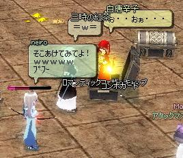 mabinogi_2011_12_18_021.jpg