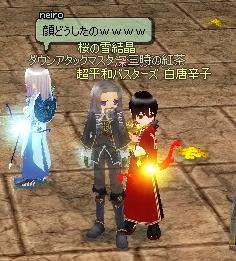 mabinogi_2011_12_18_023.jpg