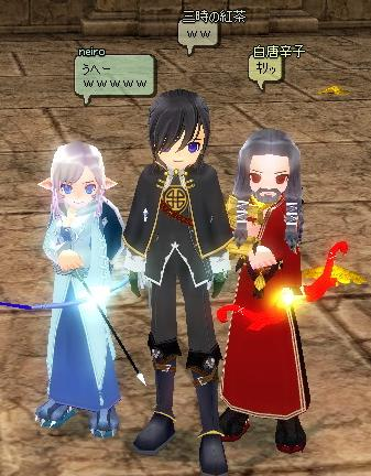 mabinogi_2011_12_18_024.jpg
