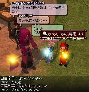 mabinogi_2011_12_18_026.jpg
