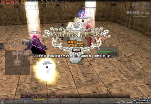 mabinogi_2011_12_18_027.jpg