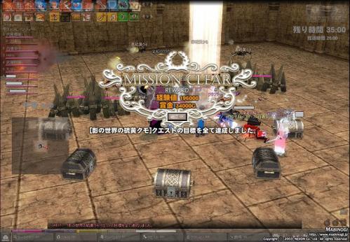 mabinogi_2011_12_18_031.jpg