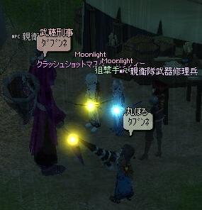 mabinogi_2011_12_19_004.jpg