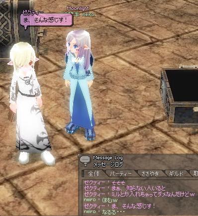 mabinogi_2011_12_19_014.jpg