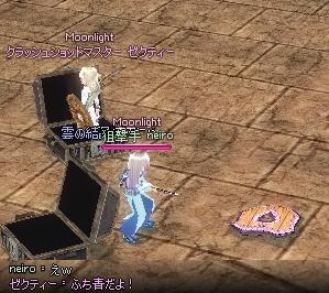 mabinogi_2011_12_19_022.jpg